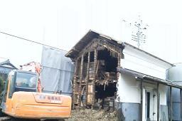 多摩地区木造及び蔵解体のご紹介です