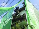 塗装足場の組立及び屋根瓦の撤去工事no.2