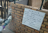 プレキャストコンクリート造解体工事のご紹介です